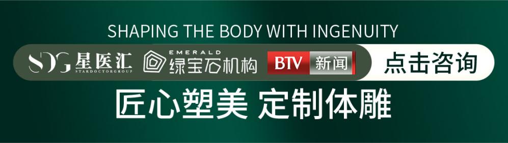 北京星医汇吸脂科普:为什么吸脂后体重变化不明显?