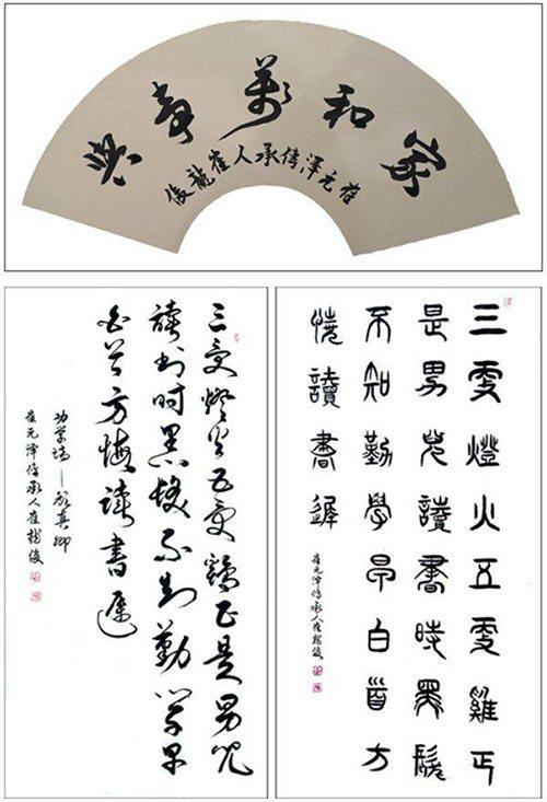 中国《德艺双馨一人民艺术家》一崔龙俊全球百科网报导
