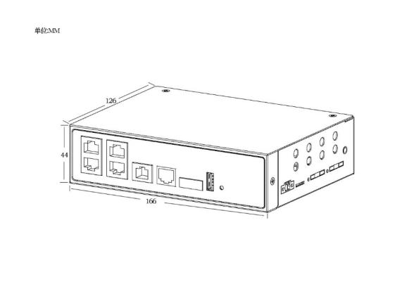 5g工业路由器-星创易联SR800